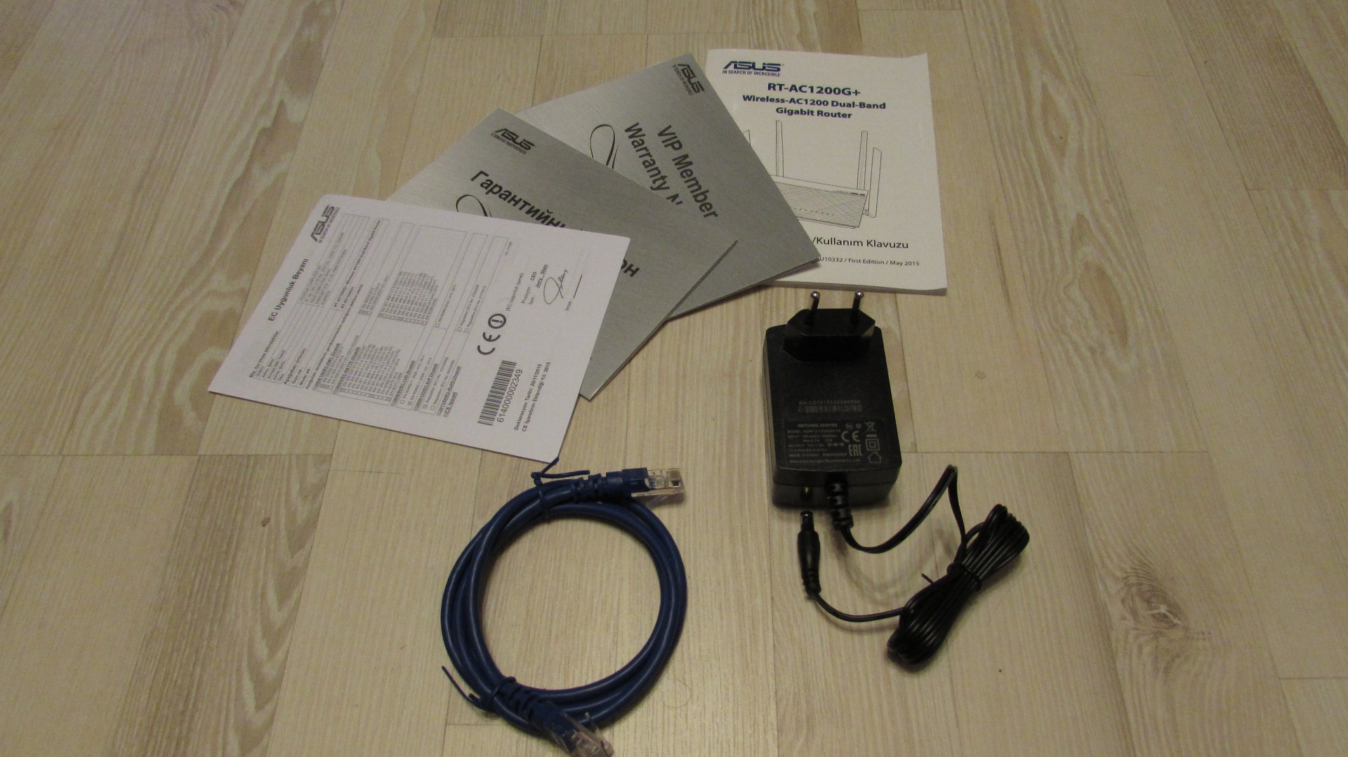 openlinksys.info/images/rt-ac1200g/IMG_0586.JPG